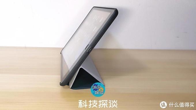 带磁吸的壳哦,亿色iPad壳膜保护套装使用分享