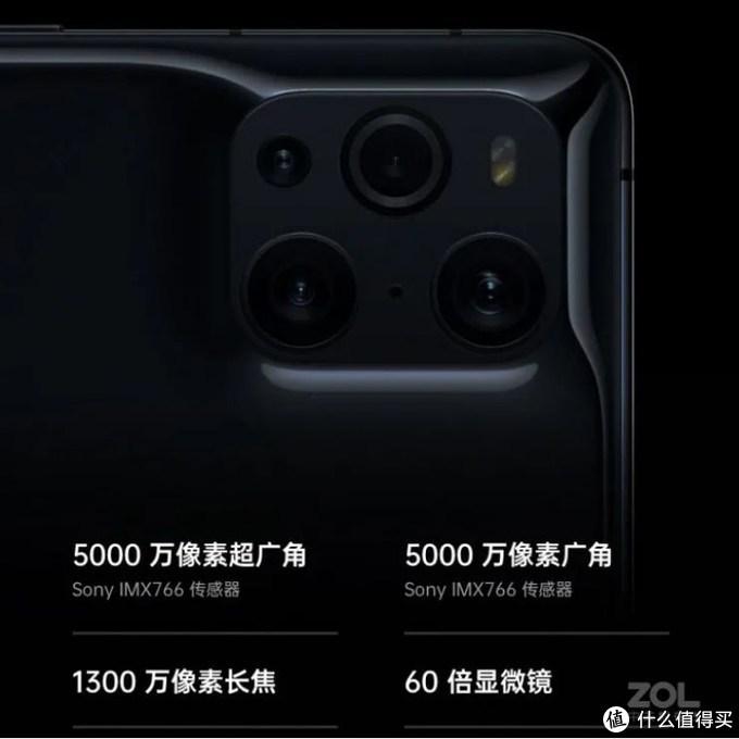 画面风格亮眼,显微镜功能有趣!OPPO Find X3Pro相机