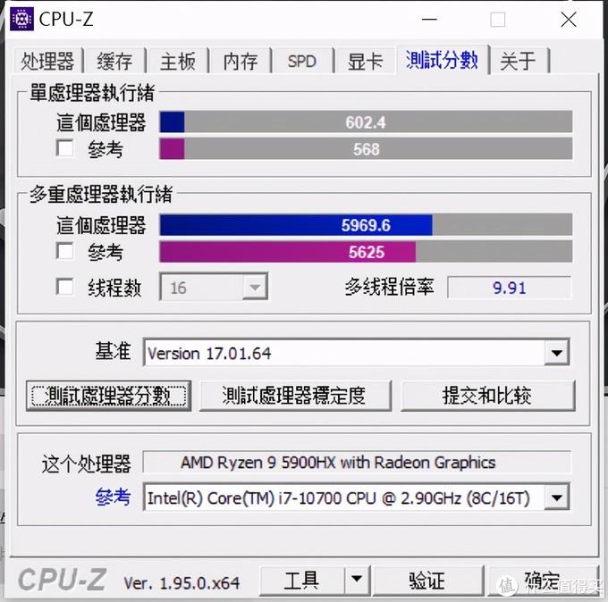 RTX3080+R9 5900HX——机械革命蛟龙7体验测评