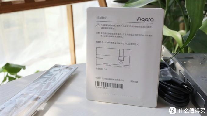 给门锁一双慧眼——Aqara全自动智能猫眼锁H100评测