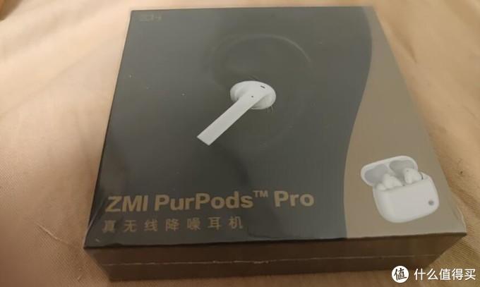 关于体验紫米ZMI PurPodsPro两月有余的吐槽