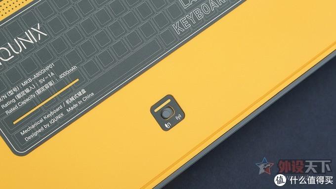 IQUNIX A80探索机三模机械键盘评测:颜控必备