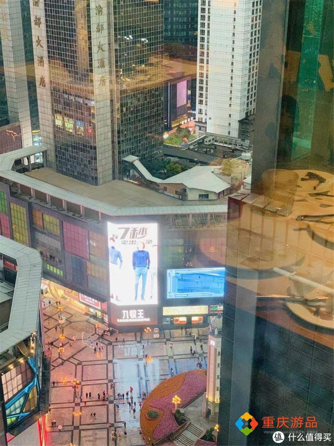 重庆百米高空上的餐厅:人均30元的高性价比,老板主动要求团购