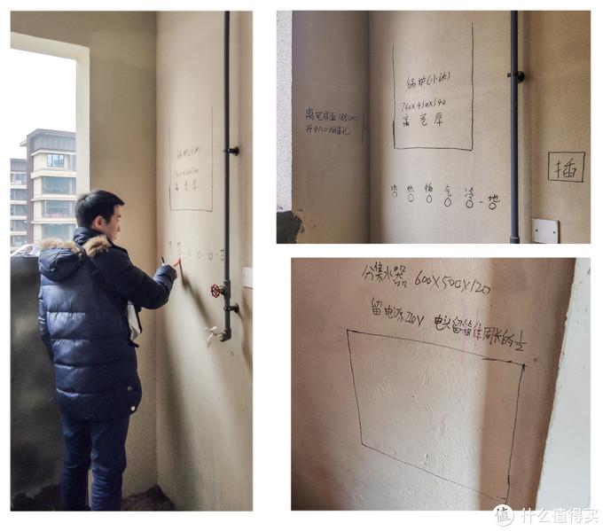 土建施工(拆墙、除渣、建墙)、水电施工(强电弱电、净水+零冷水)及其注意事项