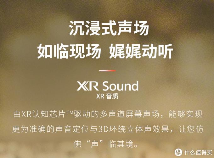 影音游戏全兼顾,索尼X90J带来更震撼的体验
