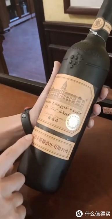 一个不爱喝酒的人红酒博物馆之旅