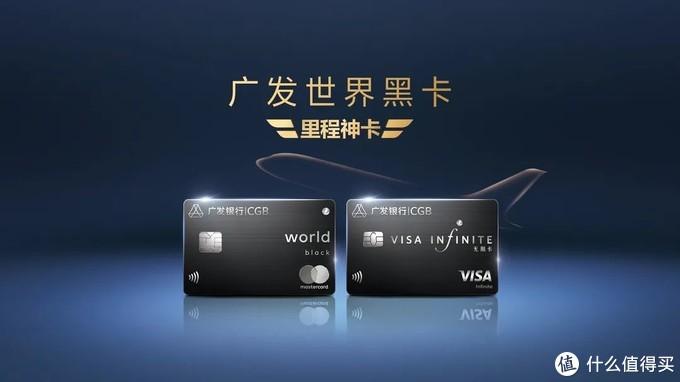 办信用卡哪家银行好?