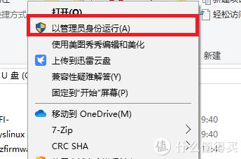 All in one小课堂J4125双千兆GK41安装Unraid6.9.1中文开心版及设置