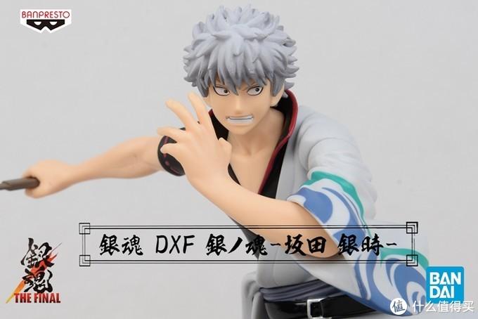 万代 眼镜厂 DXF 银魂 坂田银时