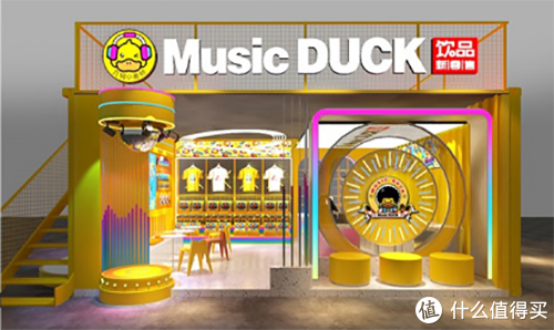 Music duck几何小黄鸭奶茶,何以成为一二线大城市的选择