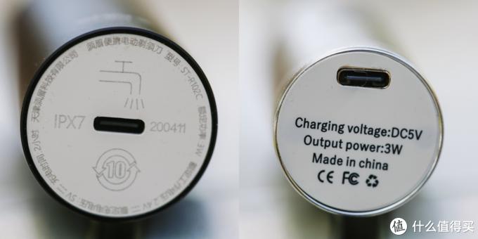 防水标识及Typc-c充电口