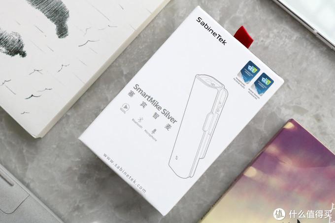 短视频入门的第一款麦克风——塞宾Silver无线领夹式麦克风