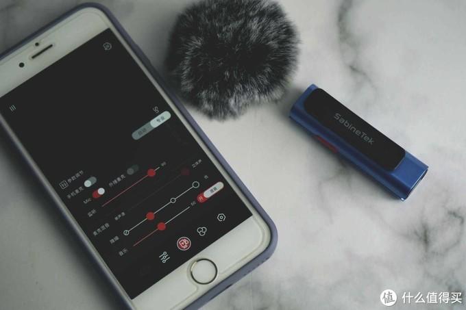 手机拍Vlog如何录人声?塞宾Silver一机搞定