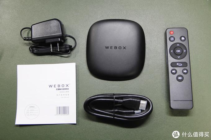 跟广告说再见,泰捷WE60C升级版电视盒子上手体验