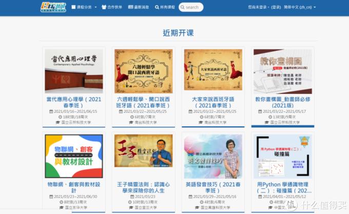 推荐6个最新发现的神仙网站,每一个都宝藏满满!