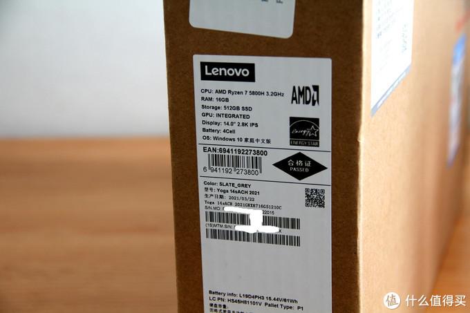 终于等到你-联想lenovo yoga 14s 锐龙 5800H版开箱