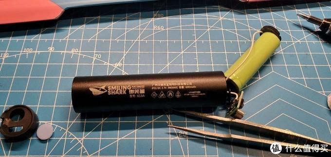 【到手拆】微笑鲨3.9元到手便携手电筒拆解