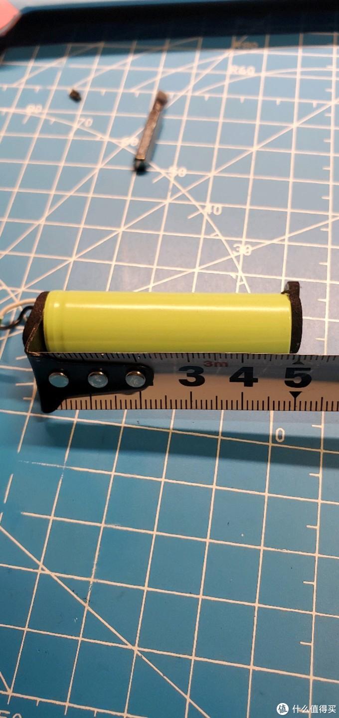 电池长度5厘米