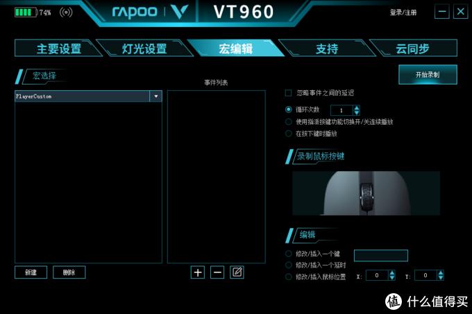 颜值拉满,显示屏、有线无线双模、RGB全给你配齐!雷柏VT960测评