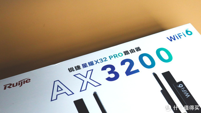不到500元的性价比优选 锐捷X32 PRO体验