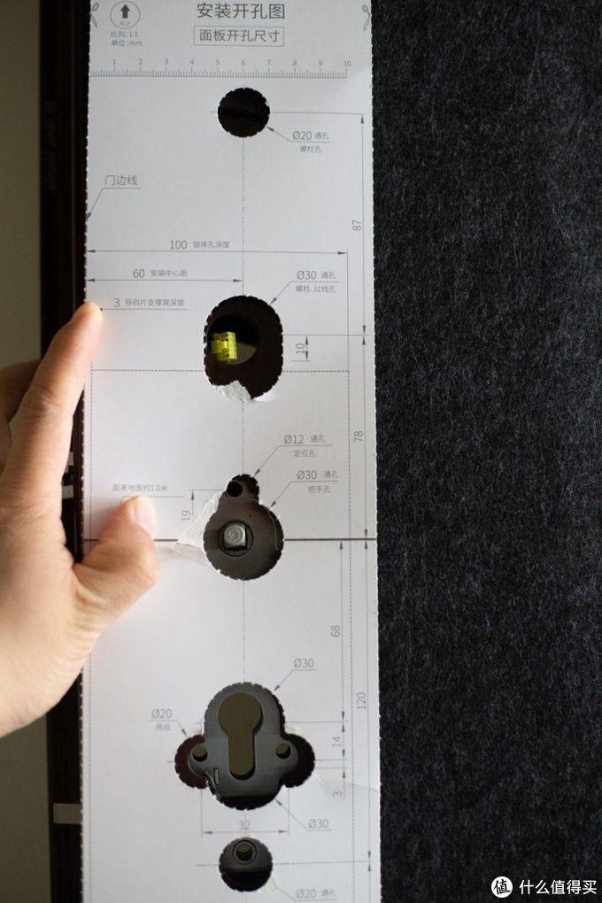 安全再升一级——Aqara全自动智能猫眼门锁H100体验评测&曲线打通米家与Aqara Home
