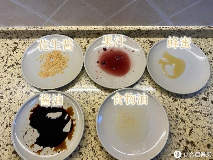 洗碗机耗材怎么选购???洗碗块的清污能力到底如何??请看实验