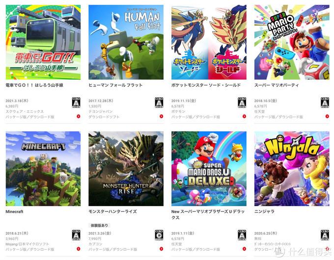 官网是了解Switch游戏的一个好窗口