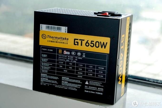 当Tt 挑战者H8遇见GT650W评测:为性能强大保驾护航