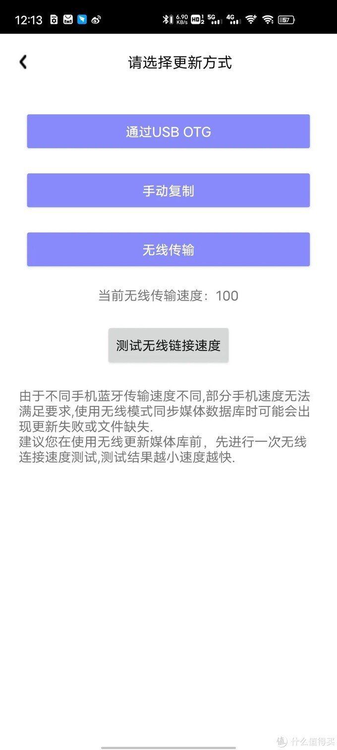 HiFi播放器的进阶选择 HIFIMAN HM1000
