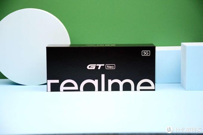 第一次接触realme GT Neo:超火的中端机,真的性能那么强大吗?