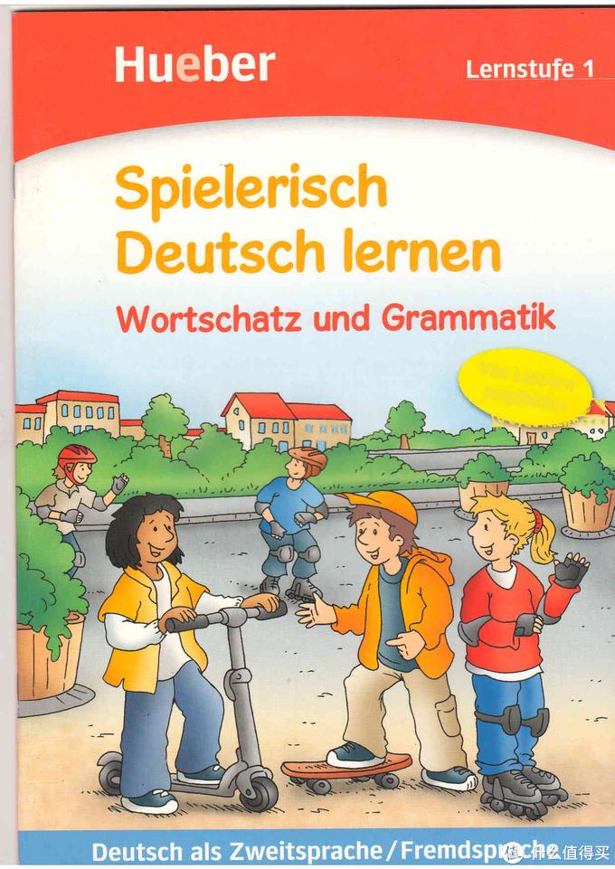 图书馆猿の帮亲戚找的德语入门词汇绘本 简单晒