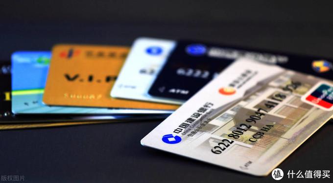 信用卡老被拒,多久才能再次申请?征信花如何能快速下卡?