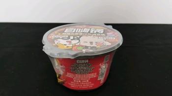 白菜党 篇二十七:干饭人干饭魂,自嗨锅自热米饭凭什么卖的那么火?