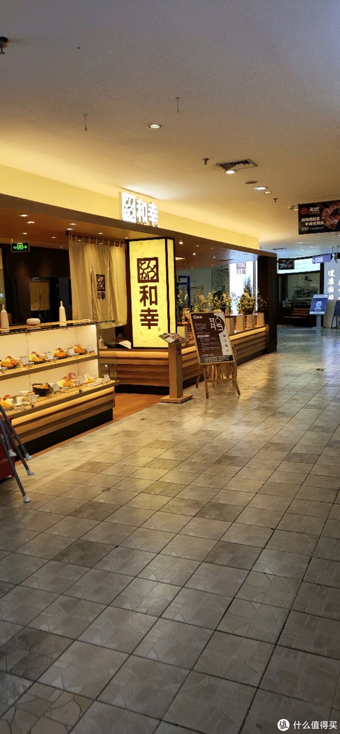 这是古屋站前萨摩宫忠炸猪排的感觉?隐藏于成都伊藤洋华堂的和幸炸猪排探店