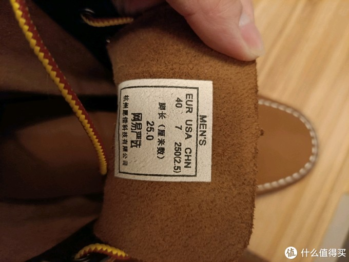 简单开箱 — 69元捡漏网易严选工装靴