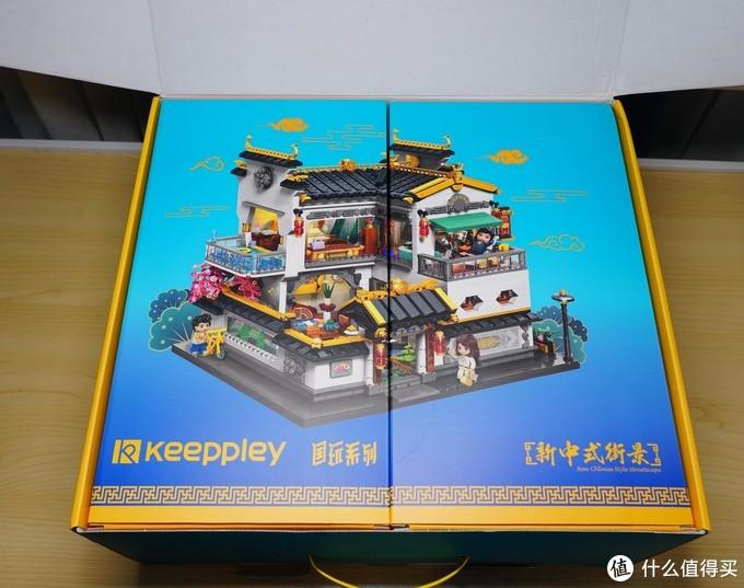 Keeppley 国玩系列 K18002 栖云小筑
