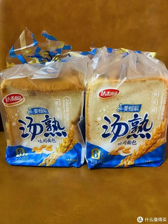 分享好价入手的几款面包