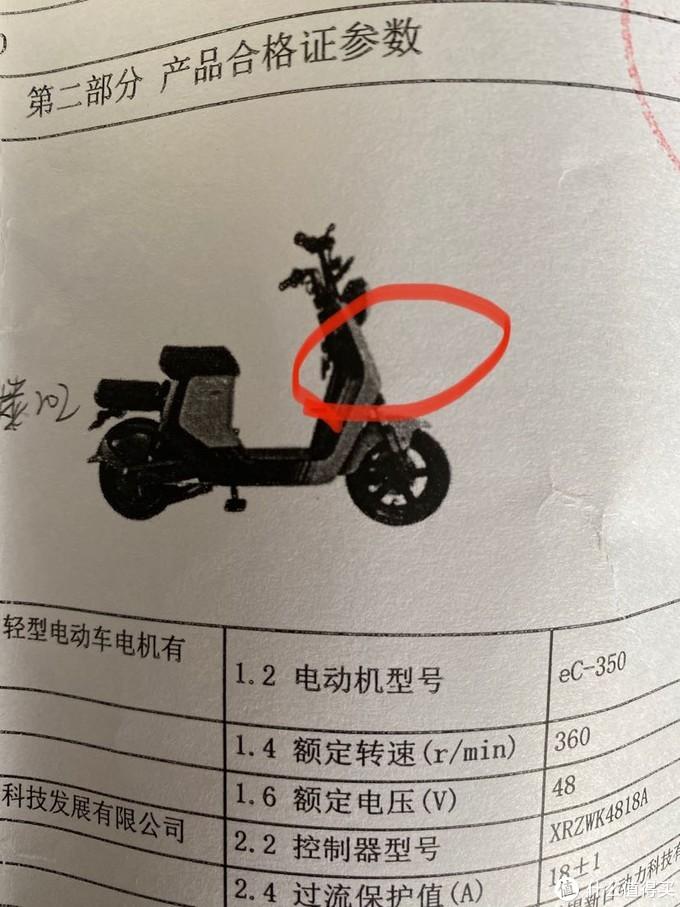 注意到细节了没,新发来的合格证没有龙头底座!