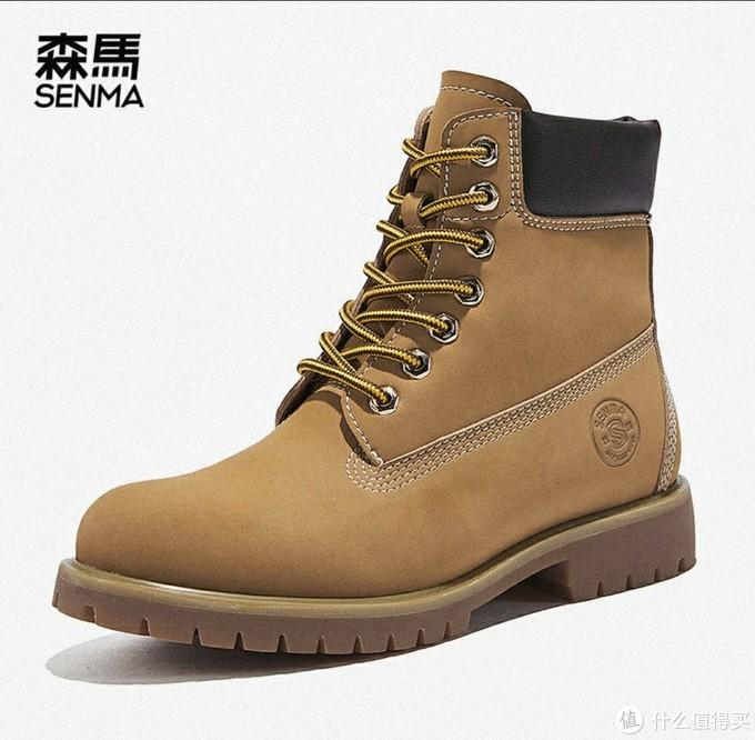 国造黄靴盘点,性价比之选