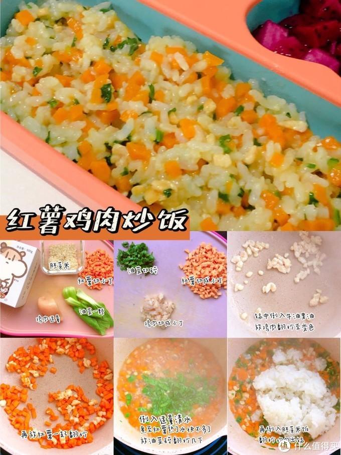 12m+ 宝宝辅食 不重样营养炒饭合集 附做法