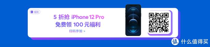 什么?全网最低!半价就能买到新款iphone,多多也不敢这么玩!