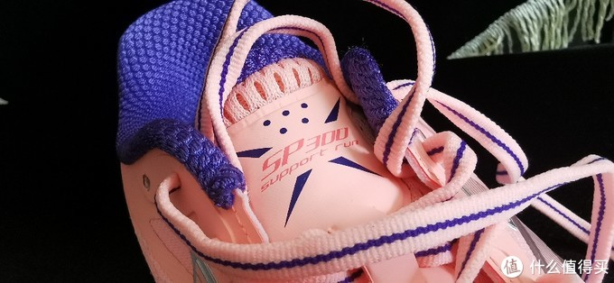 入手特步竞训SP300跑鞋