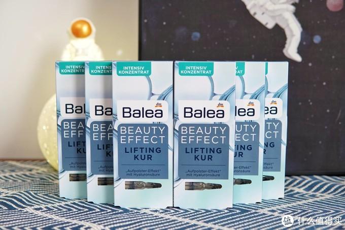 德国高性价比护肤:dm药妆超市平价品牌Balea明星单品推荐