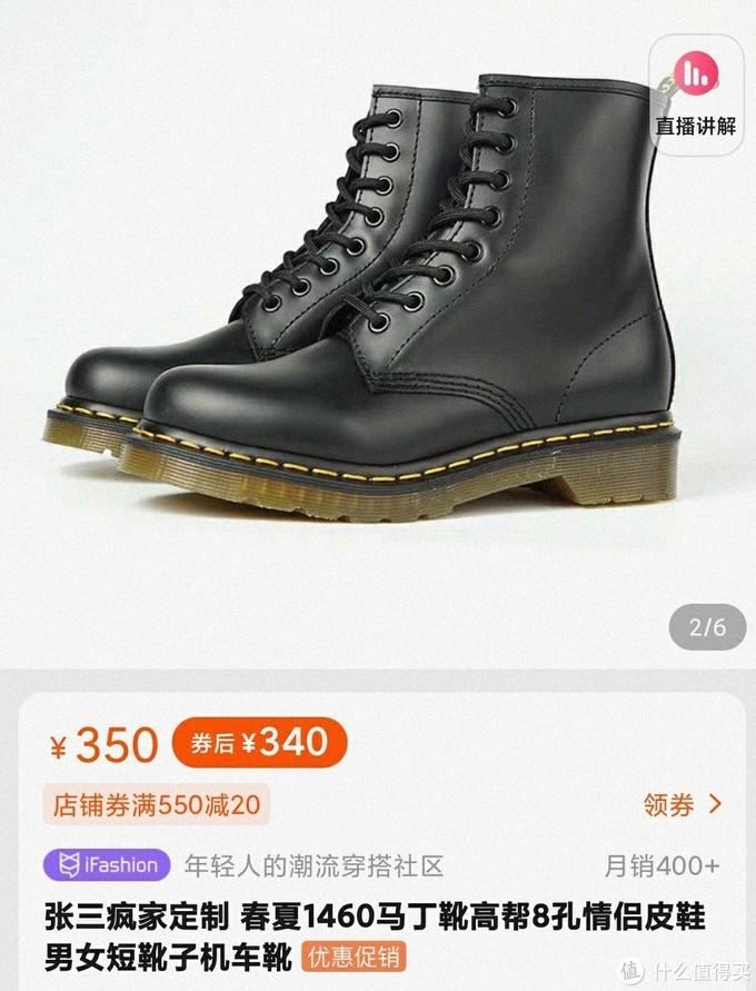国造马丁靴盘点,众家品牌的经典款式
