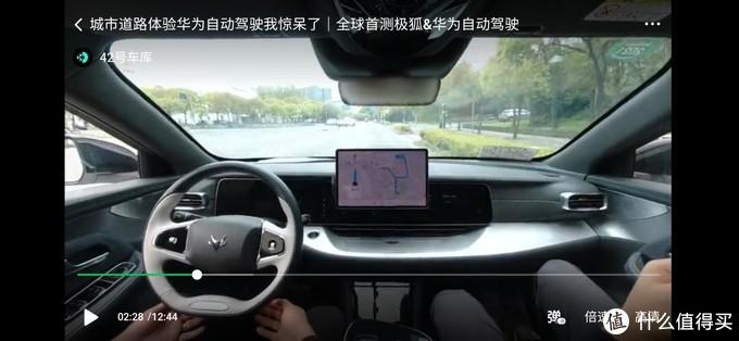 从华为自动驾驶,看未来国产智能汽车发展之路