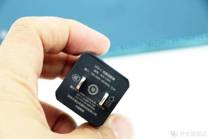 拇指大小发挥巨大能量: AOHI Magcube30w充电器体验