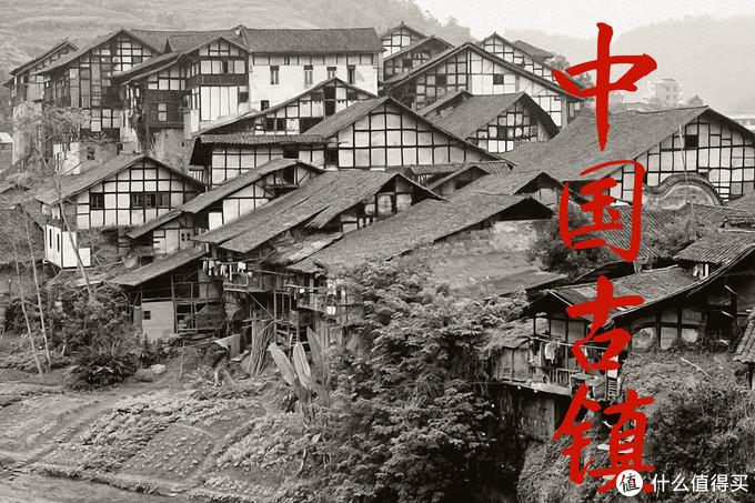 四川福宝:湖北福建广东人建成的商业中心,后人为何弃它而去?
