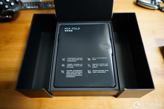 年轻人的第一台折叠机:小米MIX FOLD开箱!