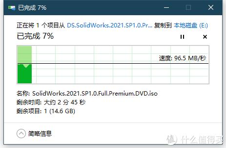 PDD的海康威视WD40PURX硬盘晒单