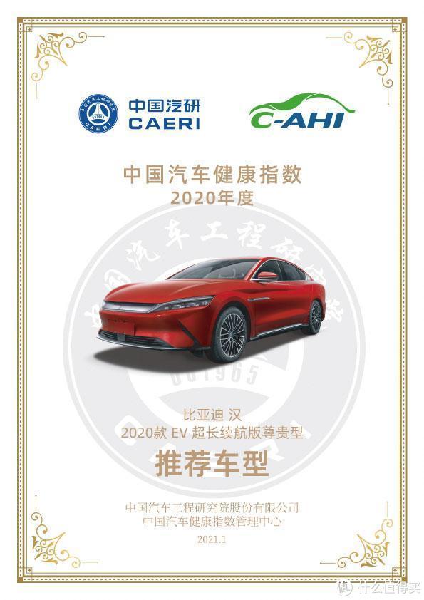 """汽车还有""""软""""安全?以后买车一定要注意这三项重要标准"""